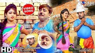 Nunu Kandisna Porer Bhale Bhale - Sushma Biswanath Mp3 Song Download