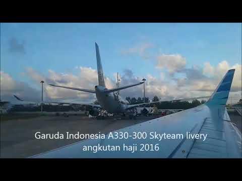 Taxiway Lombok International Airport