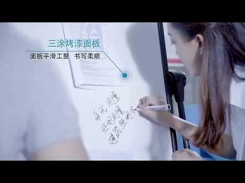 台灣現貨 60*90公分雙面黑板畫板辦公磁性寫字板培訓告示架白板紙看板支架式U型白板