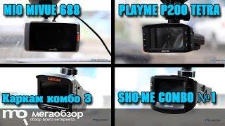 видео Видеорегистратор Sho-Me Combo 1: описание и отзывы