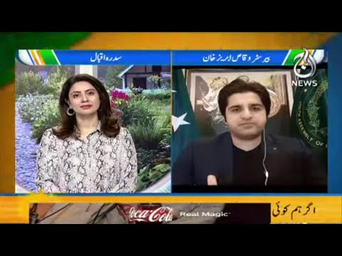 Bachon Ki Achi Tarbiyat Kis Tarha Karen?  Aaj Pakistan with Sidra Iqbal   14 October 2021   Aaj News