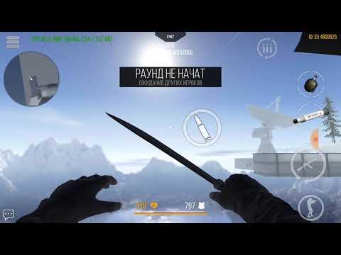 ЗАТЕКСТУРЬЕ! Как попасть в баг на карте СИБИРЬ Modern Strike Online