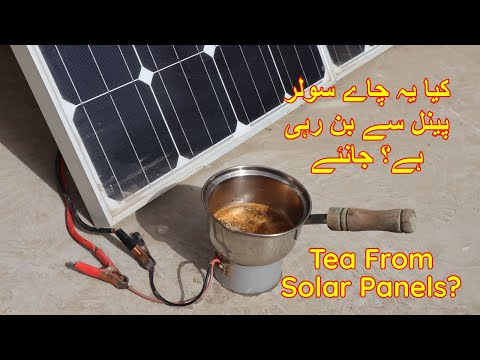 How to make Solar Electric Stove - Homemade Solar Powered Electric Cooker.