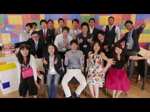 2017 06 22 名古屋異業種交流会 NAGOYA BUSINESS MEETING