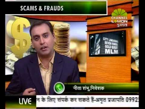 SCAMS AND FRAUD AMPS ON LEMON NEWS