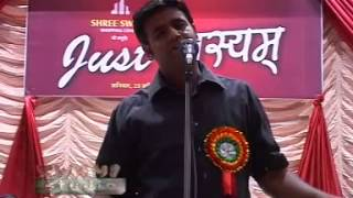 Just Hasyam *Best Poetry By Ashok Charan* In Ajmer