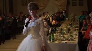 Очень трогательно обращение невесты к родителям и жениху