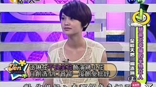 x想追求幸福的半熟女人x 【萌芽日誌EP】:http://www.youtube.com/watch...