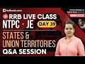 States and Union Territories of India MCQ | Geography for RRB NTPC 2019 & Group D | GS for RRB JE