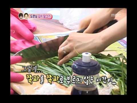 우리 결혼했어요 - We got Married, Jeong Yong-hwa, Seohyun(20) #01, 정용화-서현(20) 20100821