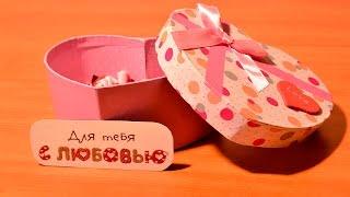 Эксклюзивный Подарок! 100 причин почему я тебя люблю!(Своими руками делаем подарок для любимых «100 причин почему я тебя люблю», который подойдет к таким праздник..., 2016-02-07T18:37:03.000Z)