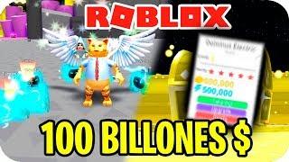 THE BEST PET SIMULATOR TEAM! MORE THAN 100 BILLION IN ROBLOX