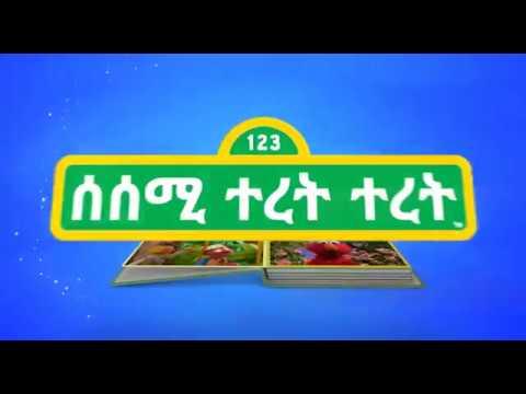 Kana TV