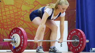 Чемпионат Украины по Т/А девушки / CF Team UA