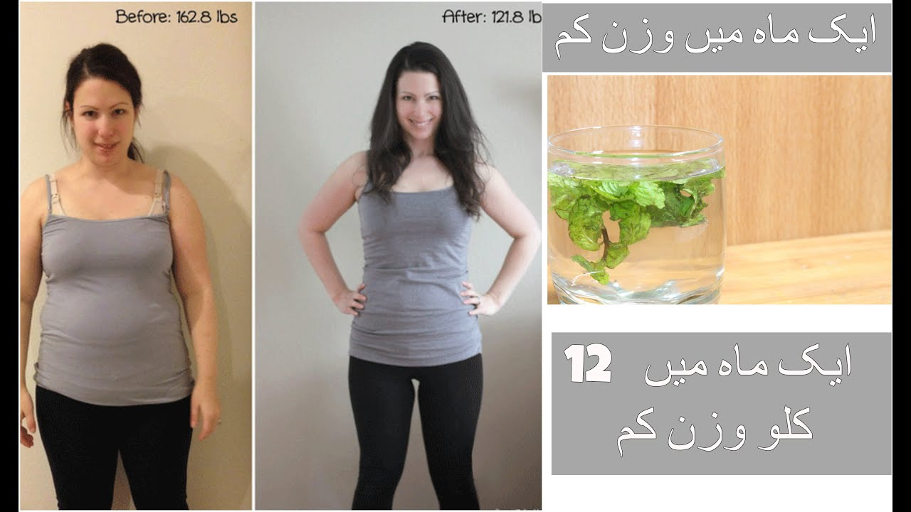 Can have difference between 10 pound weight loss only few weeks