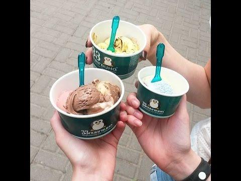 Как делается мороженое
