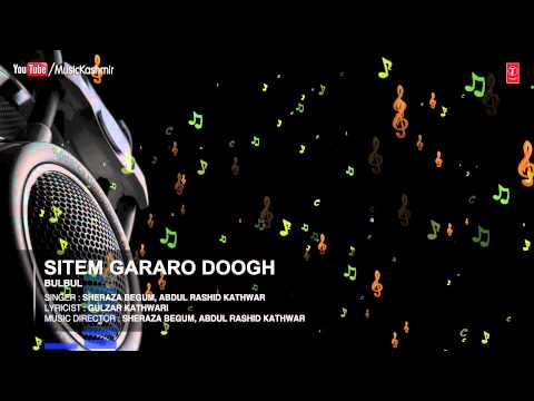 """Sitam Gararo Doogh"" Full (HD) Songs | T-Series Kashmiri | Sheraza Begum"