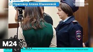 Родителей, которые ставили ребенка на гречку, отправили в колонию - Москва 24