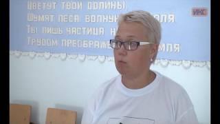 Севастопольский торгово-экономический техникум присоединился ко всероссийской акции «Добрые уроки»