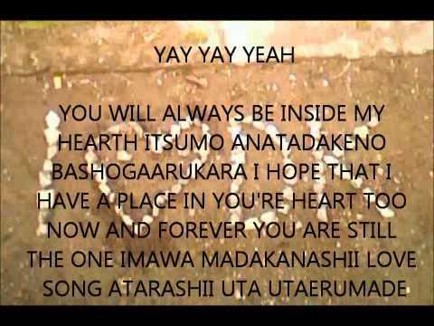 First Love by Utada Hikaru (with lyric Japanese version)