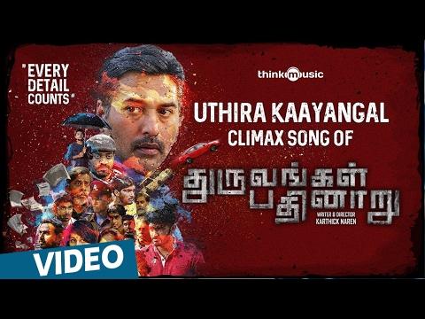Dhuruvangal Pathinaaru   Uthira Kaayangal Song Making with Lyrics   Jakes Bejoy   Karthick Naren