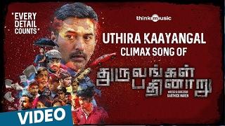 Dhuruvangal Pathinaaru | Uthira Kaayangal Song Making with Lyrics | Jakes Bejoy | Karthick Naren