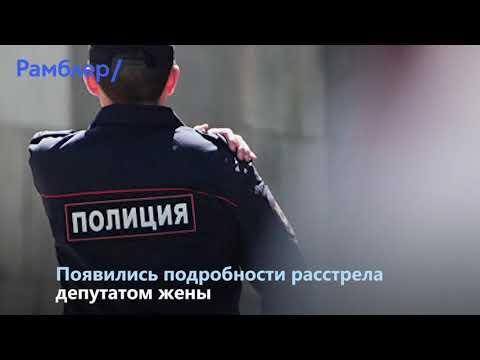 Главные новости сегодня 21.08.2019 - Рамблер: Последние новости дня в России и мире | Шоу бизнес