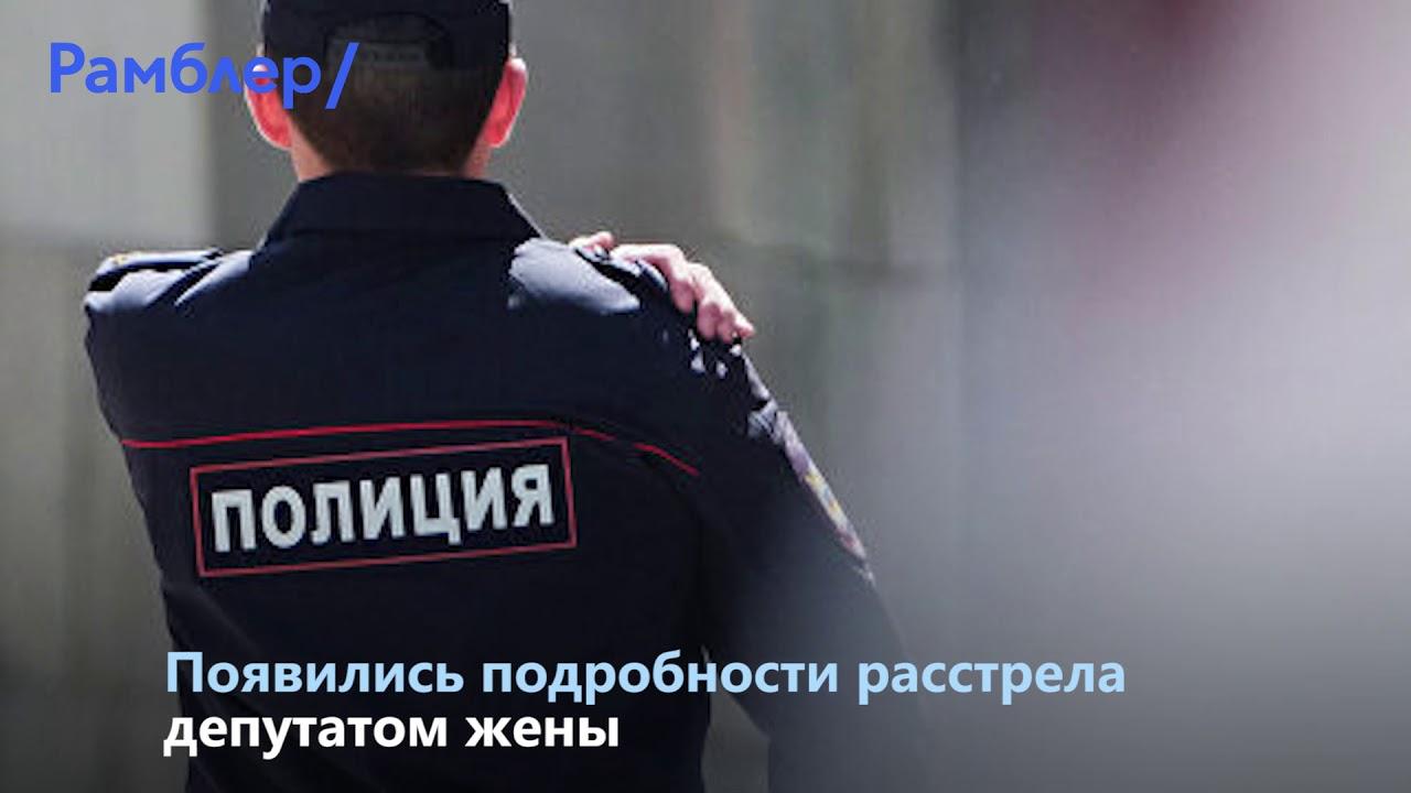 последние новости курска видео