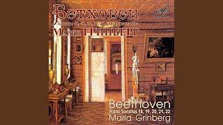 """Sonata No. 21 in C Major, Op. 53 - """"Waldstein"""": II. Introduzione - Adagio molto"""