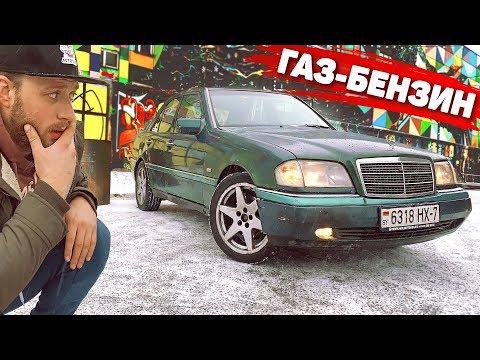 УБИЛ Мерседес поставив ГАЗ ! РАДОВАТЬСЯ или ПЛАКАТЬ ? Mercedes W202 дырявыймерс #11