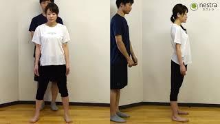 腰痛の人が神経に問題がないかをチェックする『ケンプテスト(Kemp sign)』 放散痛 検索動画 25