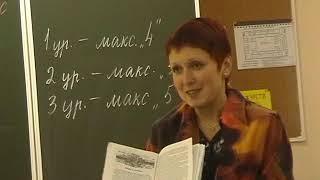 2007 Урок Мифы и легенды