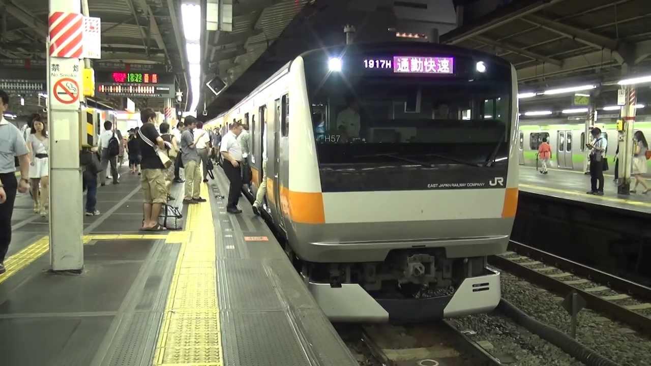 総武 線 新宿 駅 ホーム
