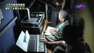 【ふれあいチャンネル公式ホームページ】 http://www.fureai-ch.co.jp/ ...