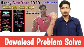 Download Problem Solve Happy New Year 2020 Viral Script New Year Whatsapp Viral Script