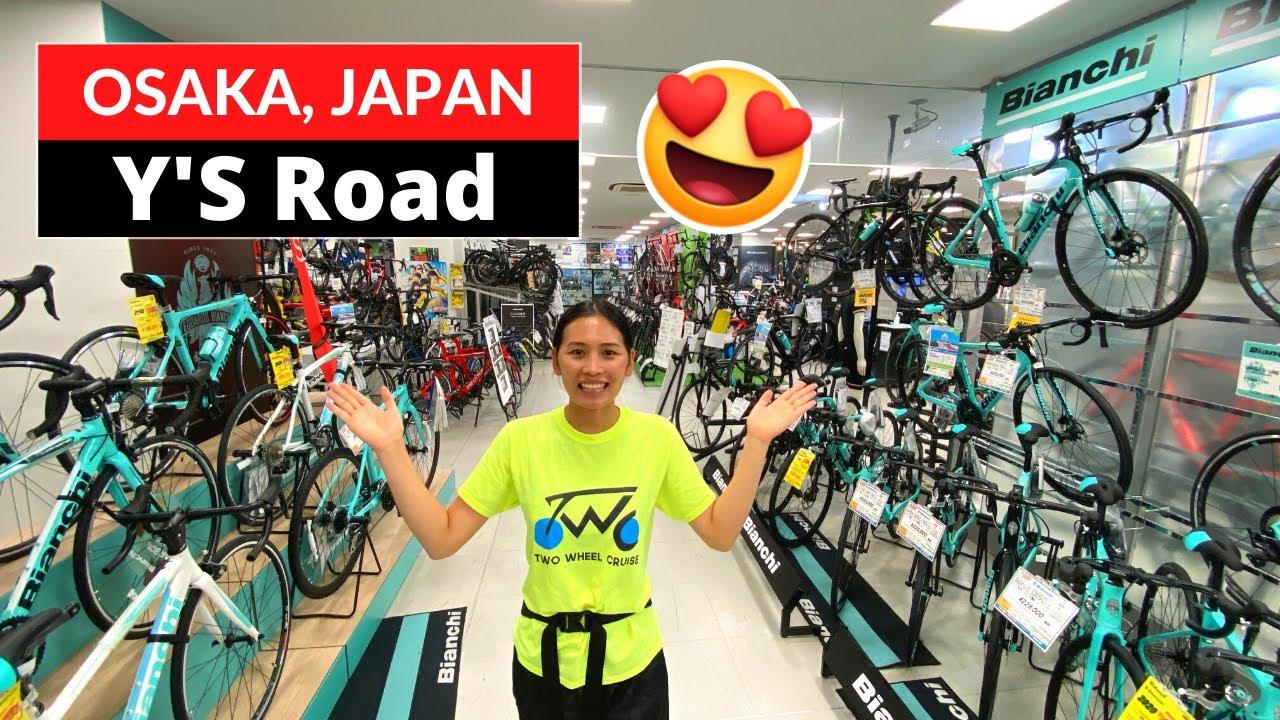 Bianchi Love at Y's Road Osaka 【Japanese Bike Shop Tour】ワイズロード 大阪 に行ってみた!