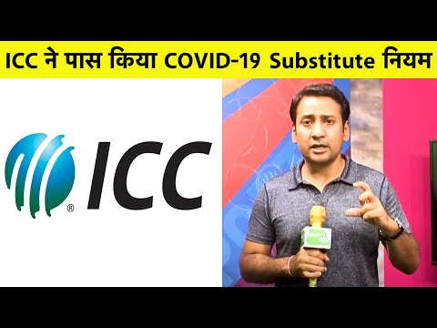 BREAKING NEWS: ICC Approves COVID-19 Replacement In Test cricket | Sports Tak