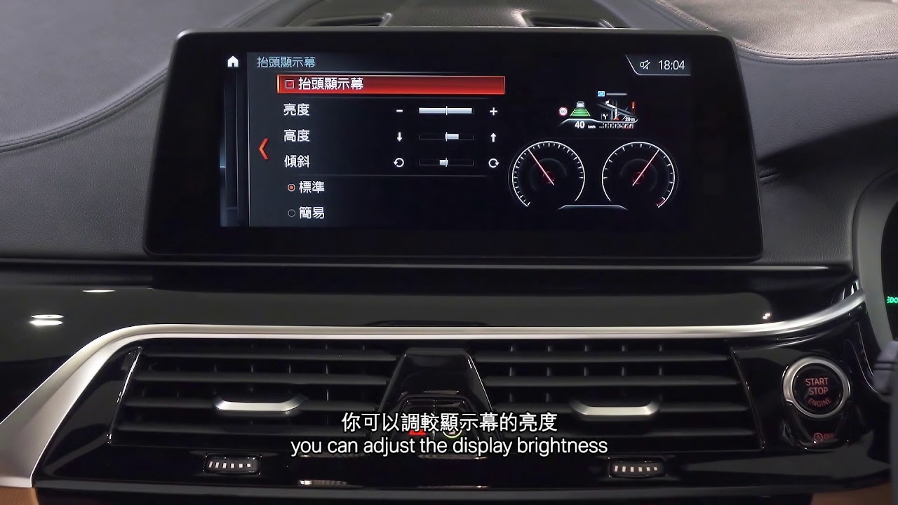 Used Bmw Z4 >> BMW X3 - Head-up Display - YouTube