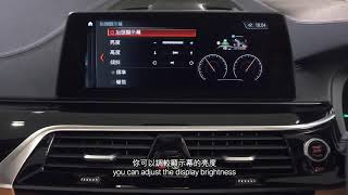 BMW X3 - Head-up Display