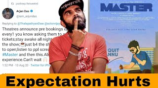 Quit Pannuda Lyrical Video On August 15th ? - Arjun Das About Master Theatre Release Expectations
