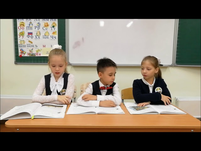 Изображение предпросмотра прочтения – «1в класс» читает произведение «Воробей» И.С.Тургенева