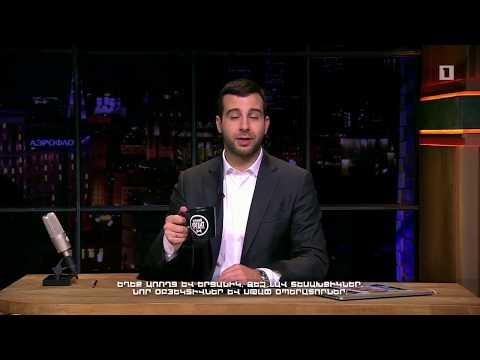 Иван Ургант поздравляет Общественное телевидение Армении  в честь дня рождения