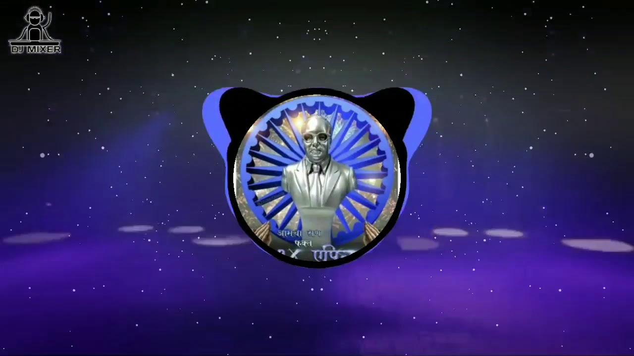 Космический транс группы