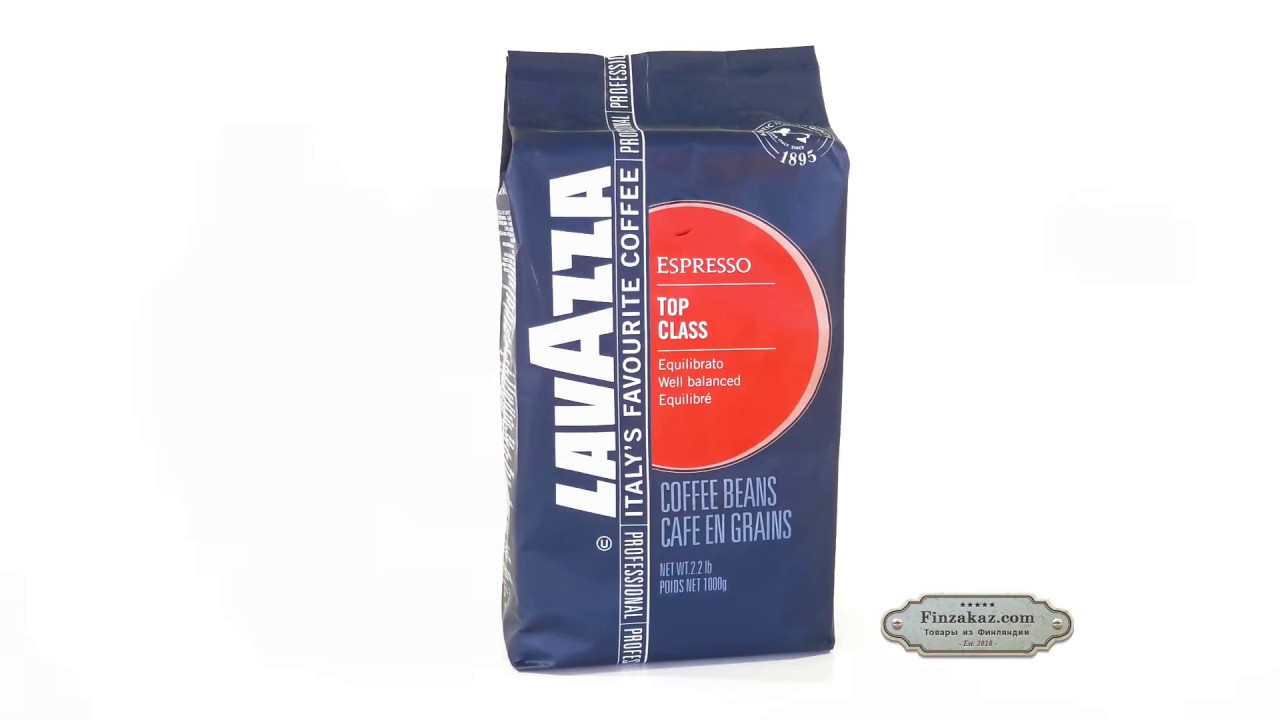 Кофе в зернах Lavazza Tierra Intenso - YouTube