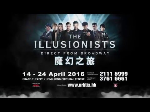 The Illusionists, direct from Broadway