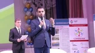 Скачать Всероссии ская конференция по молоде жнои политике