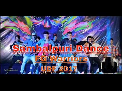 New Sambalpuri Dance Video | FG Warriors Dance Showcase | Uranium Dance Fest 2017