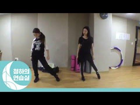 프로듀스101 M&Hent 오서정 김청하 24시간이모자라 안무연습