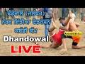 Dhandowal (jalandhar) North India Federation Kabaddi Cup 13 Feb 2017 (live) video
