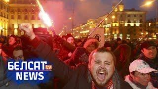 Пратэст супраць Дэкрэту № 3 у Менску, Горадні, Магілёве  Онлайн | Протест против налога о тунеядцах